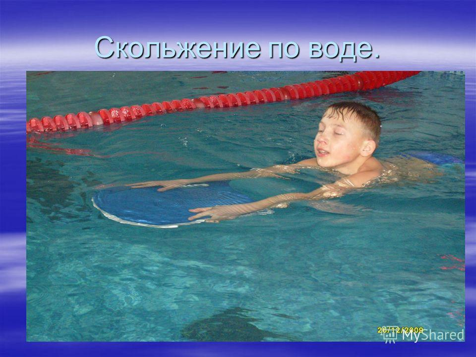 Уроки плавания – любимый урок!