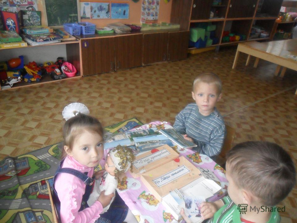 2. Воспитывать у детей нравственные качества через ознакомление их с искусством и культурой родного края.