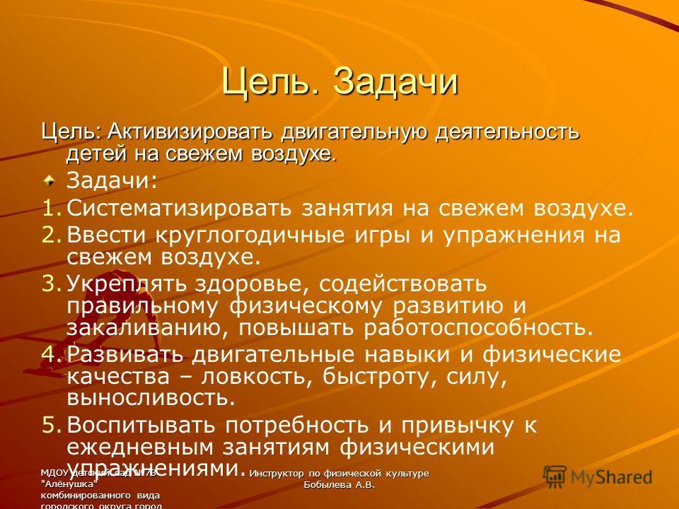 МДОУ детский сад 73