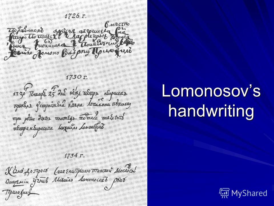 Lomonosovs handwriting