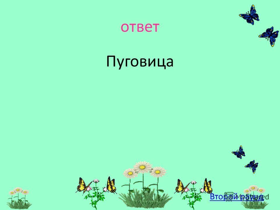 « Вещ. доки » 40 Что послал почтальон Печкин маме и папе Дяди Федора для опознания? ответ