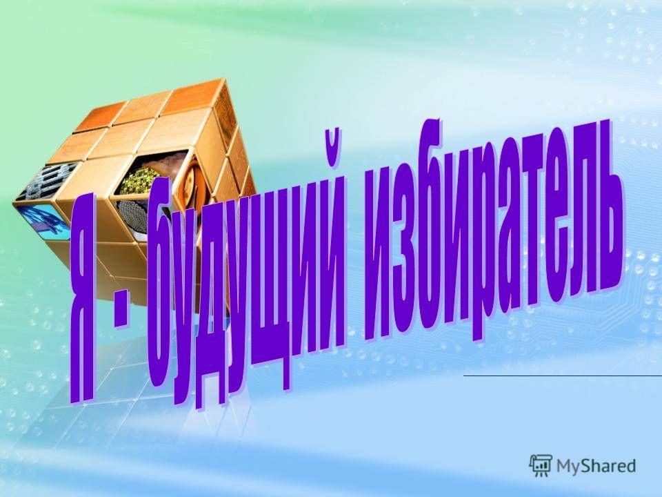 Когда была впервые принята Конституция России? В 1918 году
