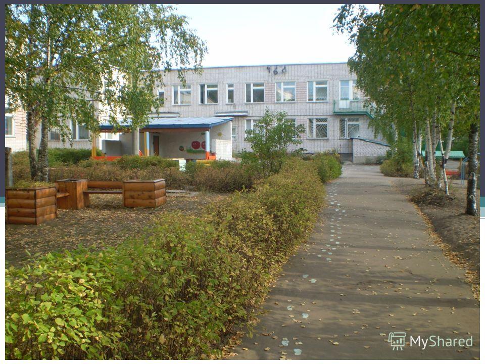 Центр дополнительного образования Итоги творческих отчетов