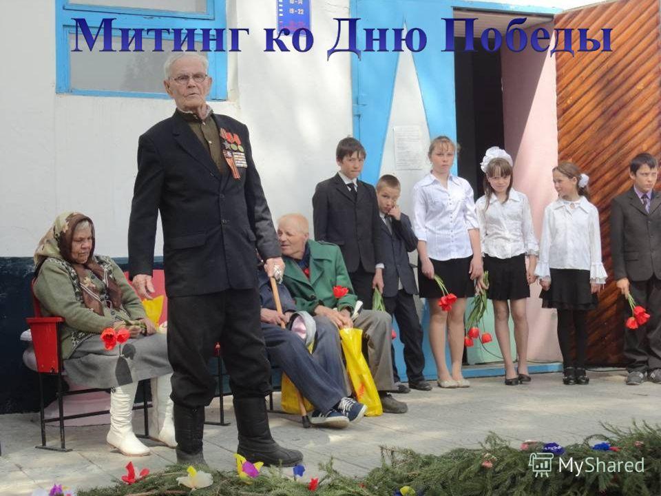 МБОУ Убеевская СОШ Красноармейского района 12