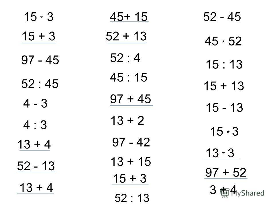 15 * 3 15 + 3 97 - 45 52 - 45 52 : 45 3 + 4 4 - 3 4 : 3 13 + 4 52 - 13 15 + 13 15 - 13 15 + 3 13 + 4 45+ 15 52 + 13 52 : 4 45 : 15 97 + 52 97 + 45 13 + 2 97 - 42 15 * 3 13 * 3 13 + 15 15 : 13 45 * 52 52 : 13