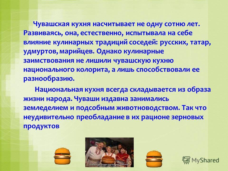 Фото дочери бондарчуков вари