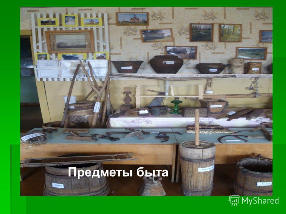 МАСЛОБОЙКА-ПРЕДНАЗНАЧЕНА ДЛЯ ИЗГОТОВЛЕНИЯ МАСЛА. С давних пор на Руси научились сбивать масло из сливок или сметаны … Отделявшуюся маслянистую массу остуживали и сбивали вручную деревянными лопатками. Маслобойки должны быть простыми по устройству, чт