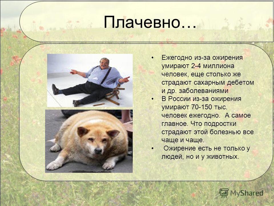 что носят подростки в россии