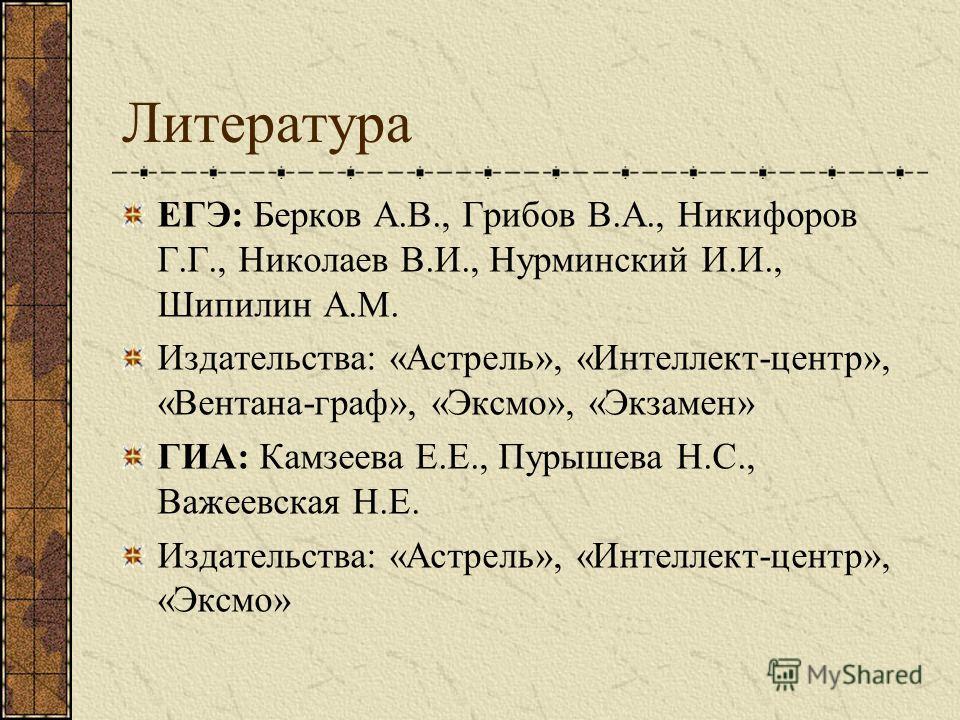 интеллект-центр издательствао: