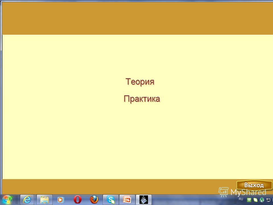 05.12.201324Матвеева Е.А.