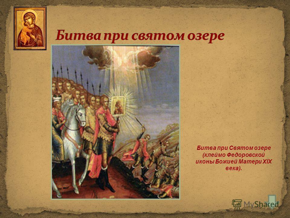 Успенский собор. Фото начала XX века.