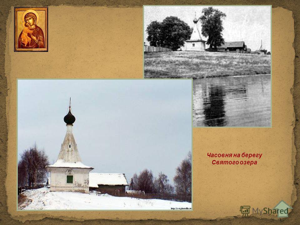 Битва при Святом озере (клеймо Федоровской иконы Божией Матери XIX века).