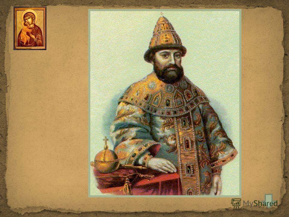 Избрание Михаила Федоровича Романова на царство 1613 А.Д.Кившенко.
