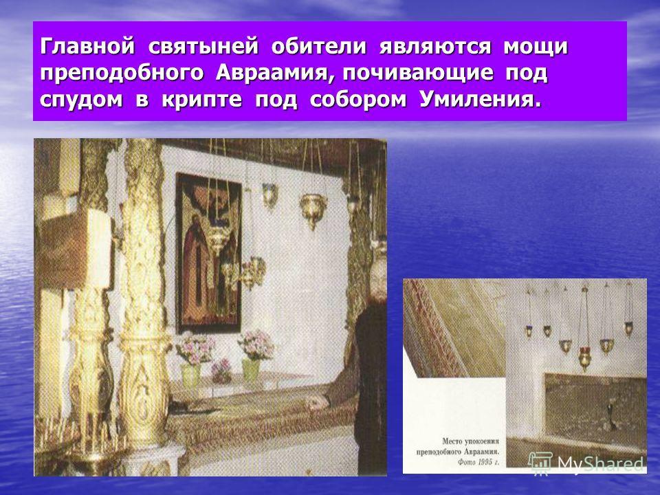 Колокольня. Выполнена по образцу колокольни Симонова монастыря в Москве. Архитектор К.А. Тон