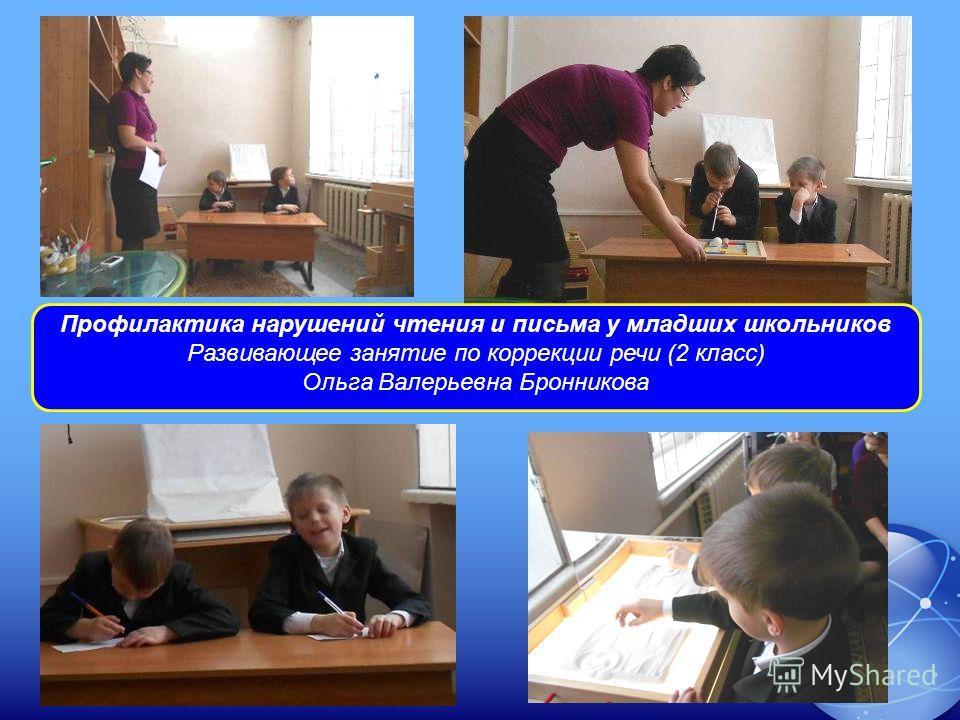 Неделя педагогических технологий 4 12