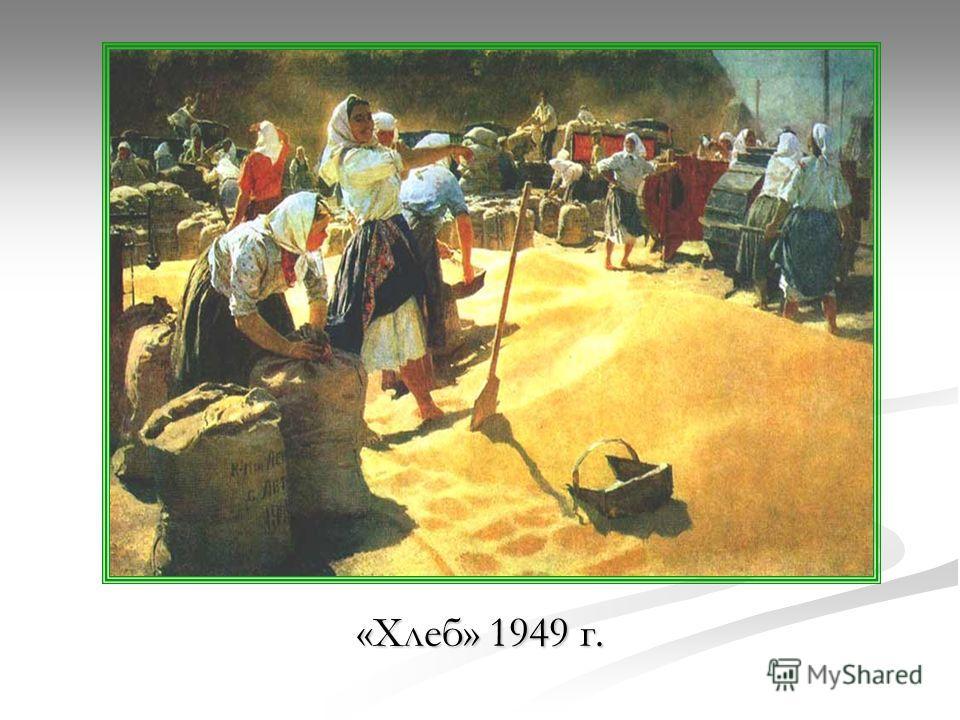 Татьяна Ниловна Яблонская 1917 – 2005 г.г.