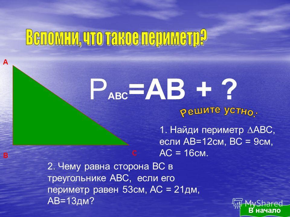 Переставьте 2 спички из 18 так, чтобы вместо 8 треугольников фигура стала состоять из 6 треугольников. Должны получиться только треугольники и не должно быть свободно висящих спичек. Задание 1 Задание 2 Как с помощью спички, не разламывая её изобрази