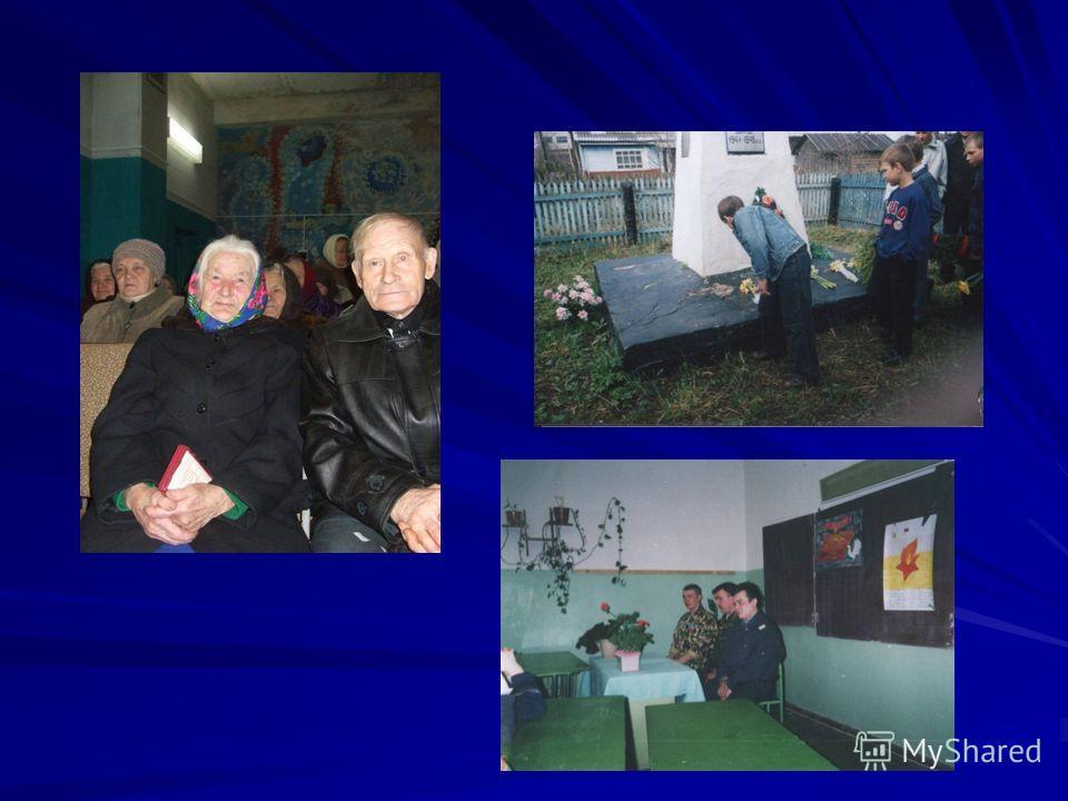 Мы участвуем в акции «Ветеран живёт рядом», оказываем тимуровскую помощь пожилым людям, ухаживаем за обелиском погибшим во время ВОВ односельчанам, принимаем участие в мероприятиях, проводимых Северным ДК, встречаемся с ветеранами и воинами-интернаци