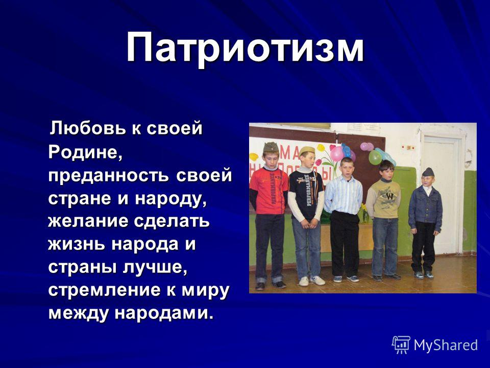 МОУ Северная основная общеобразовательная школа Сусанинского района Костромской области