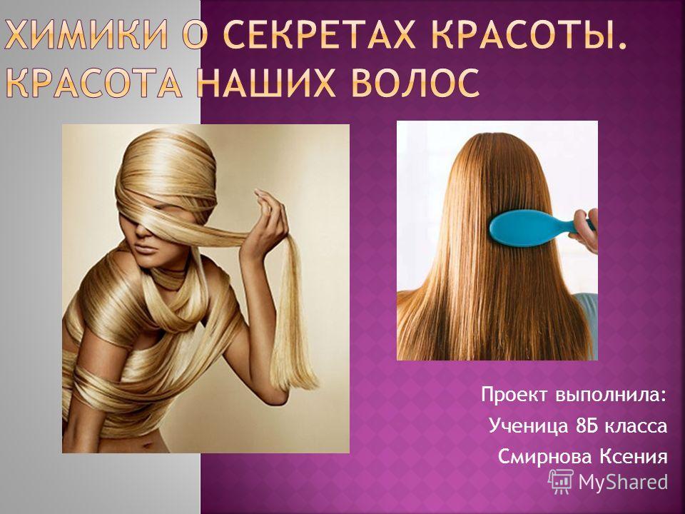 370800a56476 Презентация на тему