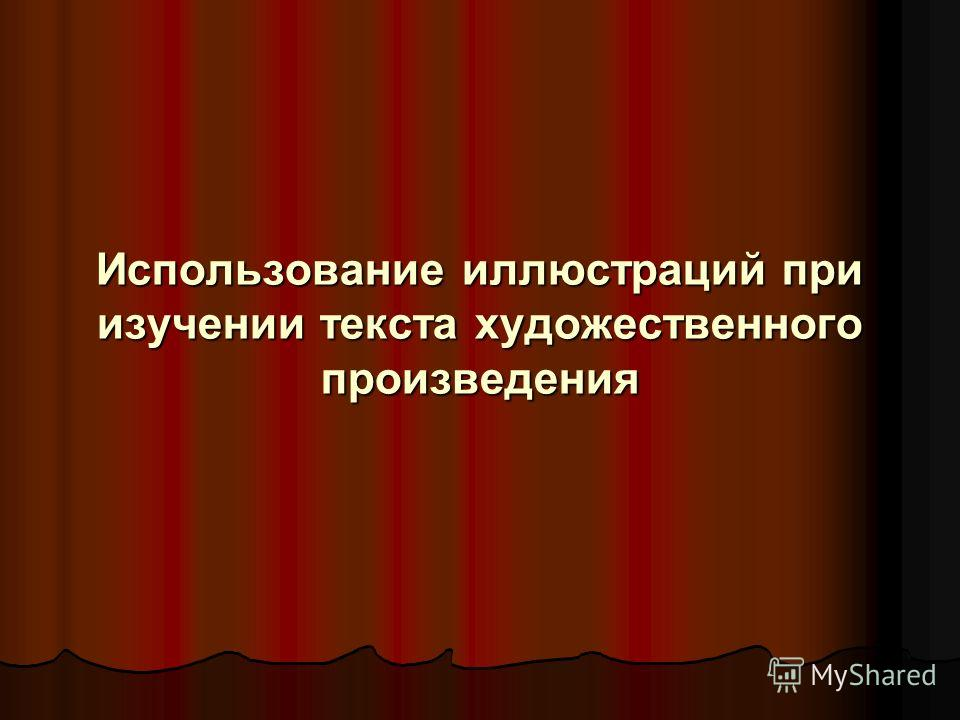 Пушкин В Творчестве Русских Композиторов Презентация