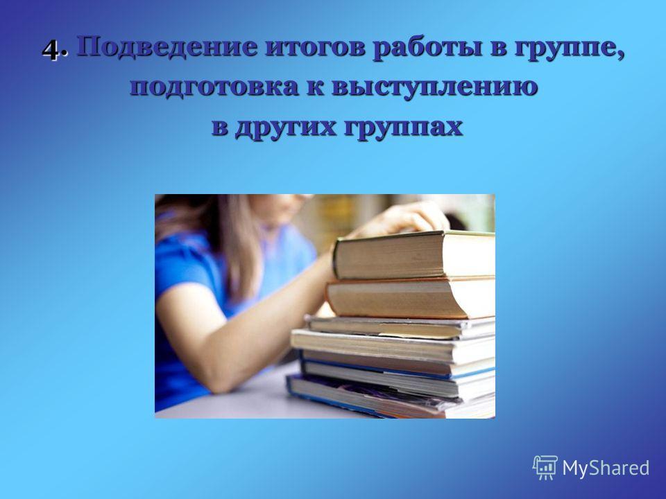 3. Практическая часть наблюдения, опыты, расчёты, анкетирование, эксперимент, опрос