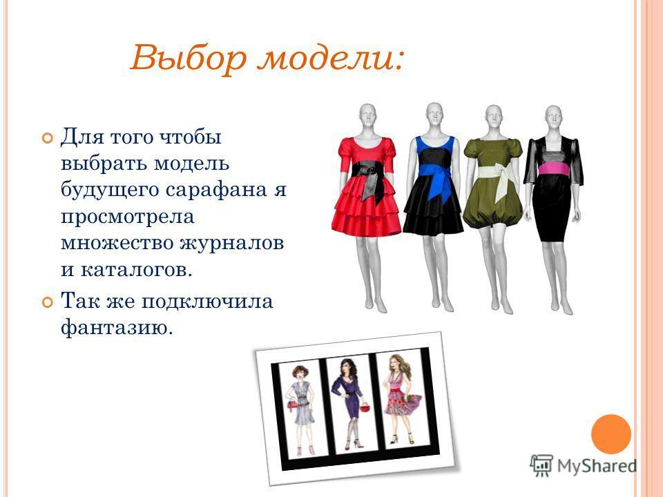 Very читать на русском