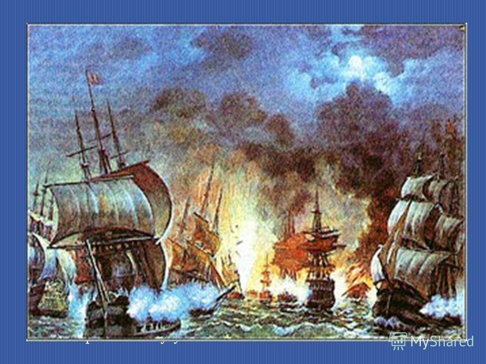 18 ноября в 9 часов 30 минут русская эскадра снялась с якоря и в двух кильватерных колоннах, по три линейных корабля в каждой, направилась на Синопский рейд. В 12 часов 28 минут флагманский корабль противника «Авни-Аллах» первым открыл огонь, вслед з