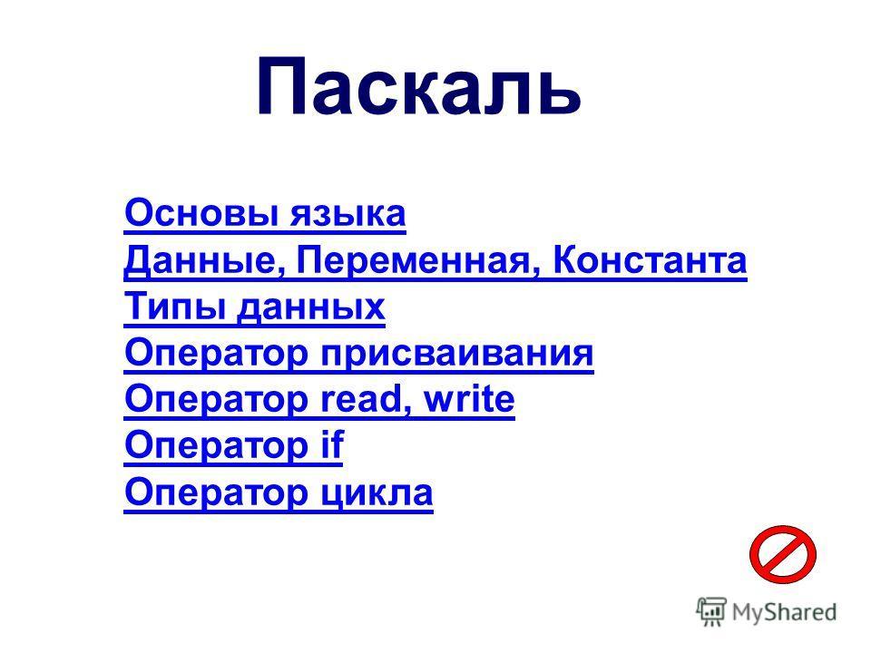 ebook Гражданская война в России XVII в. 1990