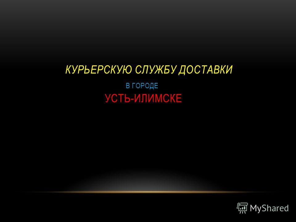 ИНДИВИДУАЛЬНЫЙ ПРЕДПРИНИМАТЕЛЬ САВЧИН МАКСИМ ДМИТРИЕВИЧ представляет
