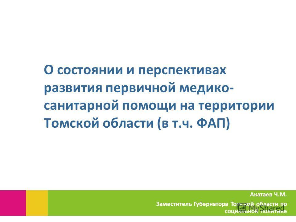 Газета  Семилукская жизнь  | OK.RU