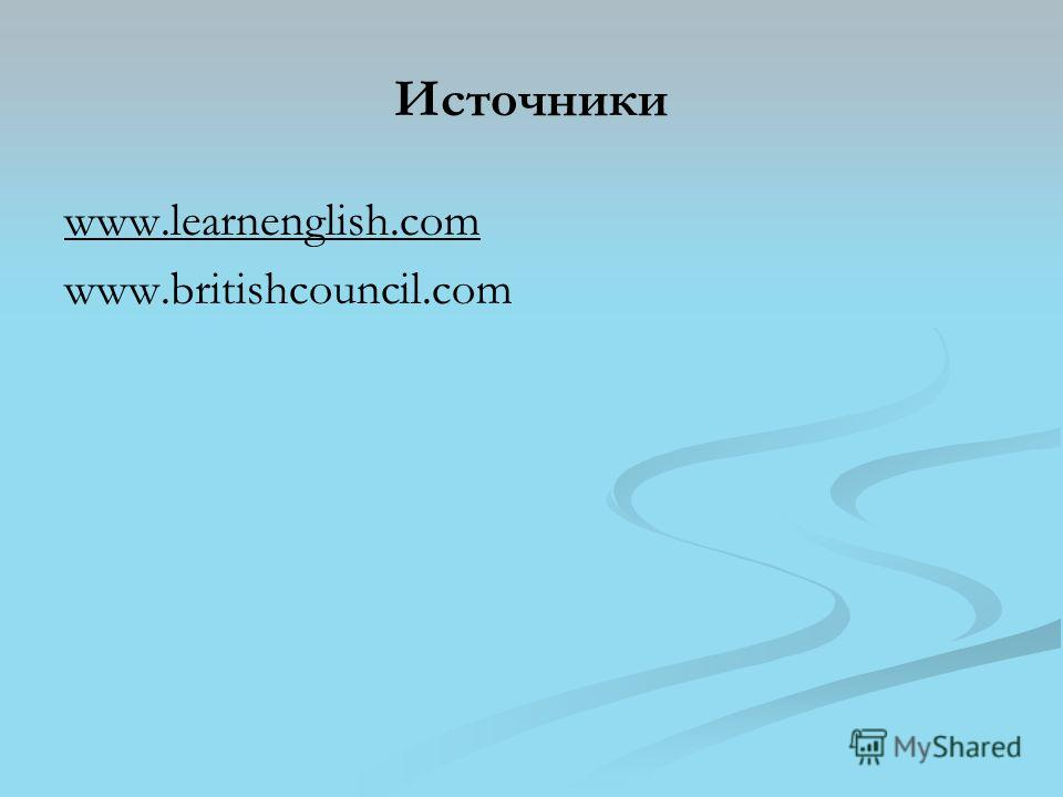 Источники www.learnenglish.com www.britishcouncil.com
