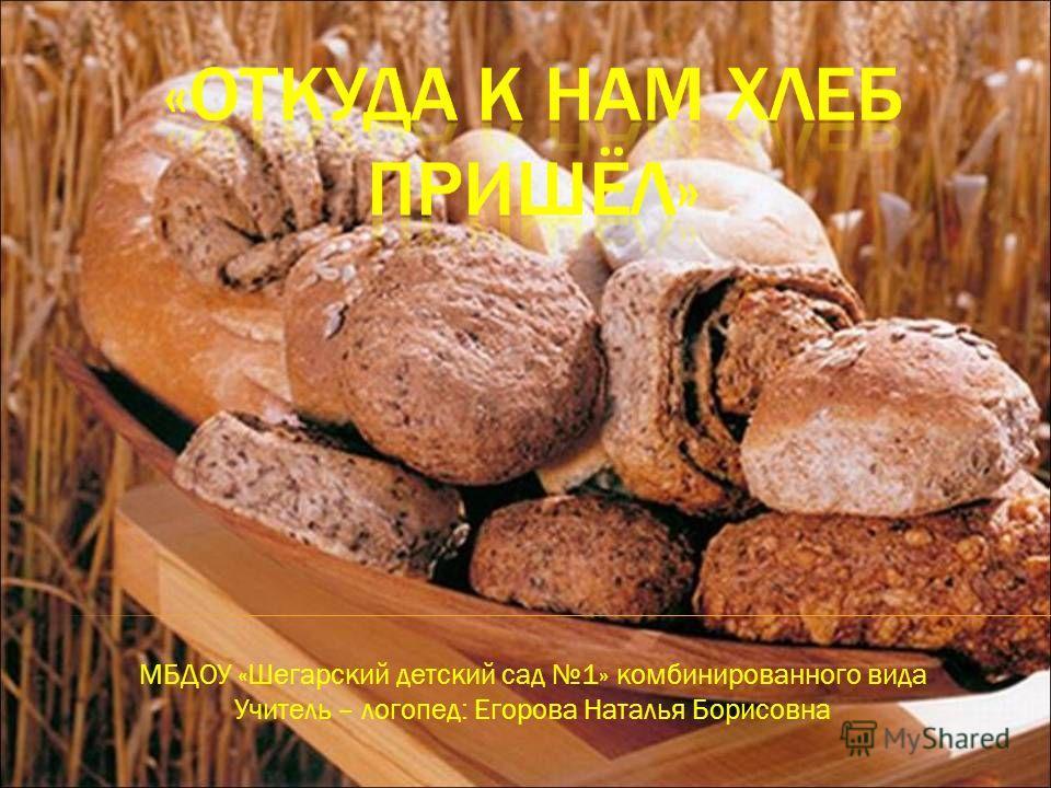 Учебник Русский Язык 6 Класс Малыхина