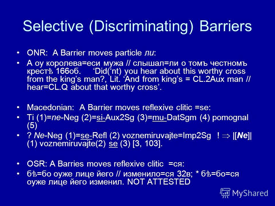 Selective (Discriminating) Barriers ONR: A Barrier moves particle ли: А оу королева=еси мужа // слышал=ли о томъ честномъ крест ѣ 166об. Did(nt) you hear about this worthy cross from the kings man?, Lit. And from kings = CL.2Aux man // hear=CL.Q abou