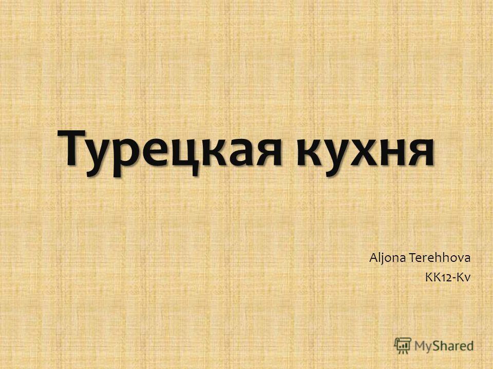 Турецкая кухня Aljona Terehhova KK12-Kv
