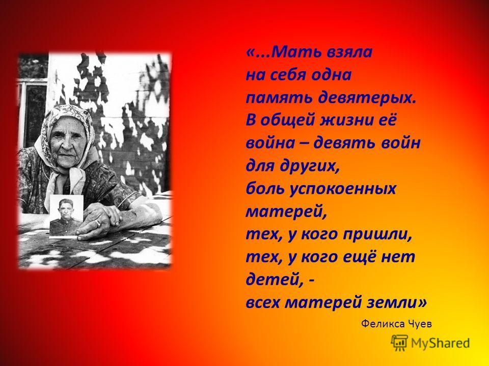 Кто исполняет песню? Лев Лещенко Евгений Мартынов Ренат Ибрагимов