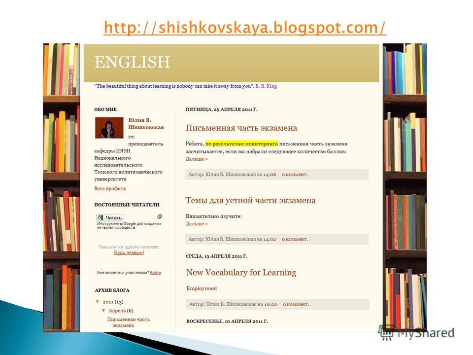 http://shishkovskaya.blogspot.com/