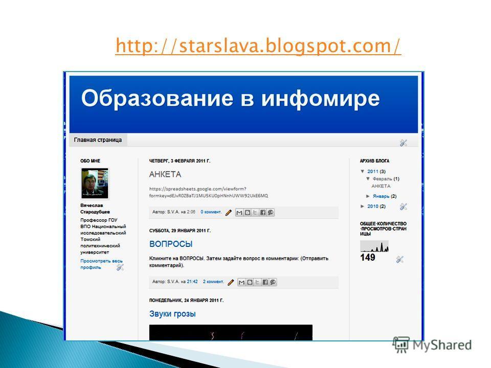 http://starslava.blogspot.com/