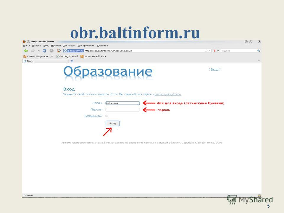 5 obr.baltinform.ru