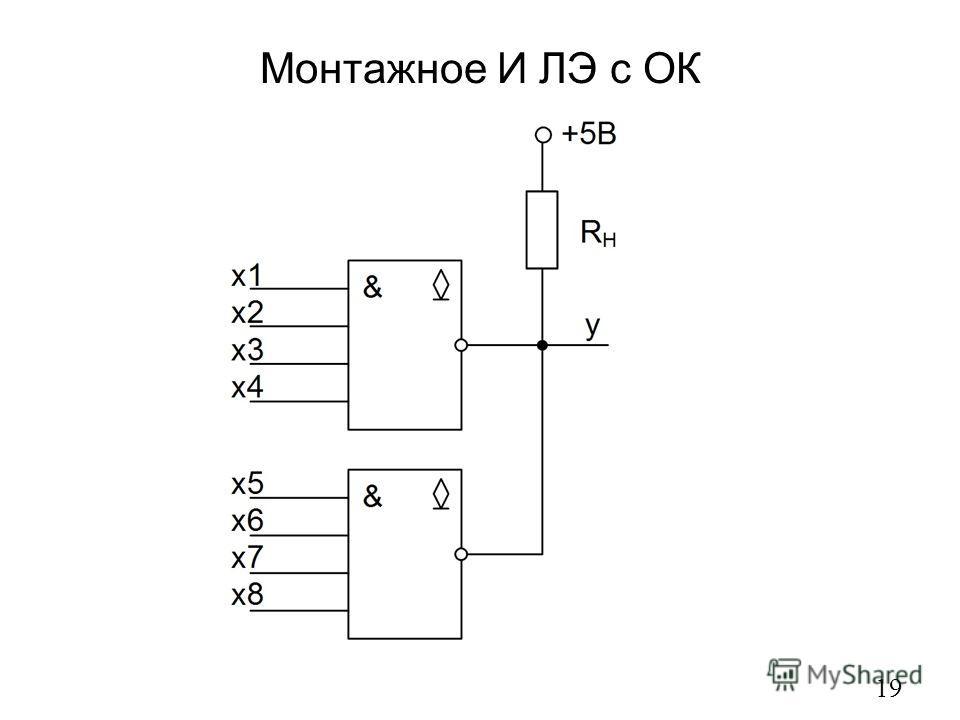 Монтажное И ЛЭ с ОК 19