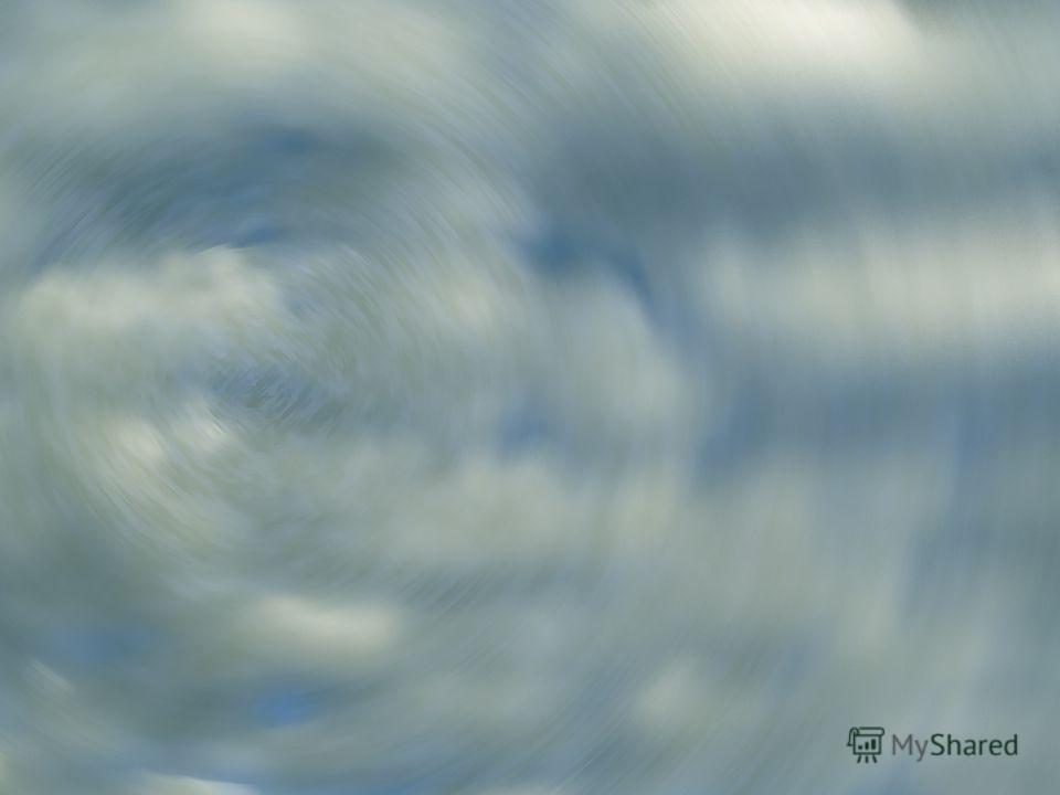 Что такое озоновый слой В слое озоносферы озон находится в очень разреженном состоянии. Если бы все количество озона собрать при давлении 760 мм рт. ст. и температуре 20°С, то толщина этого слоя составила бы всего 3-5 мм (300-500 ед.Д*) *Единица Добс