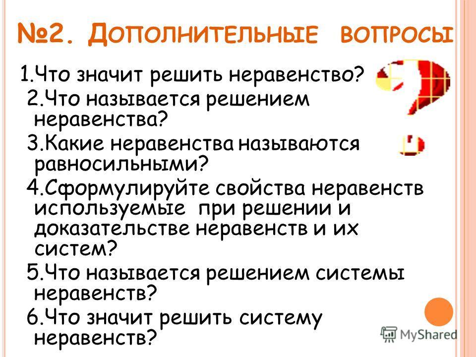 Д АВАЙТЕ ПРОВЕРИМ 101010
