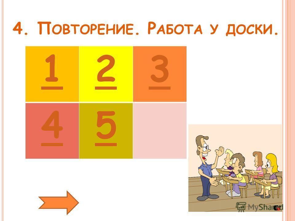 Б) Н ЕРАВЕНСТВУ Х 15 СООТВЕТСТВУЕТ ЧИСЛОВОЙ ПРОМЕЖУТОК : 1) (– ; 15) 2) [15; + ) 3) (– ; 15] 4) (15;+ )
