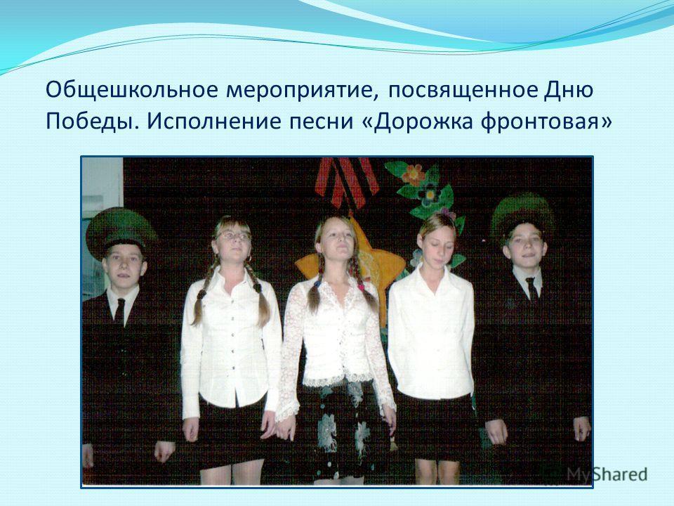 Выступление воспитанников на Осеннем бале. После показа сценки «Репка на новый лад».