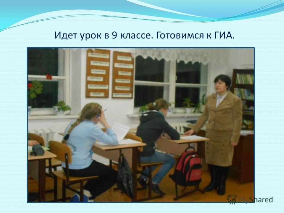 Урок русского языка в 6 классе. Тема « Сложные прилагательные»