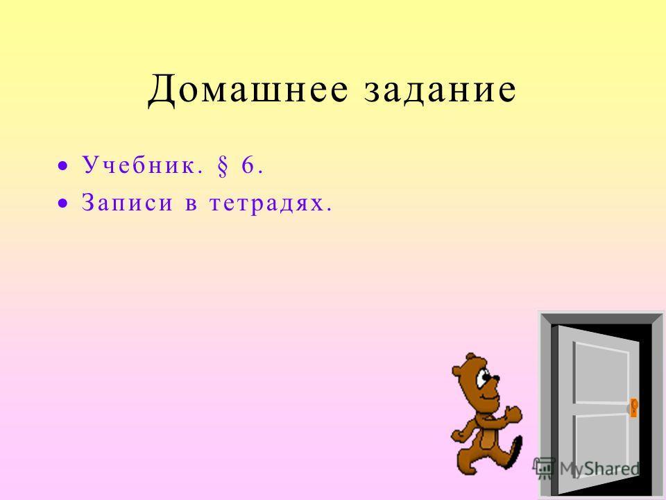 Практическая работа «Постановка и проведение эксперимента в виртуальной компьютерной лаборатории»