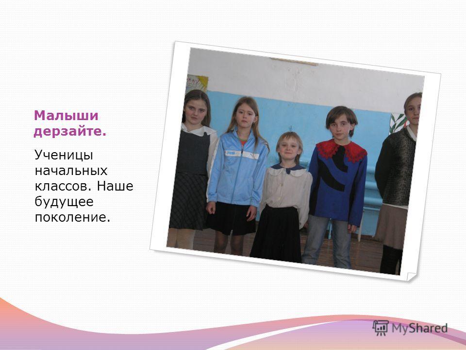 Красавцы Краваль Олег и Рудиш Паша ученики 9 класса.