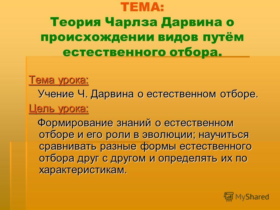 Гдз по Биологии 9 Класс Рабочая Тетрадь С. Г. Мамонтов