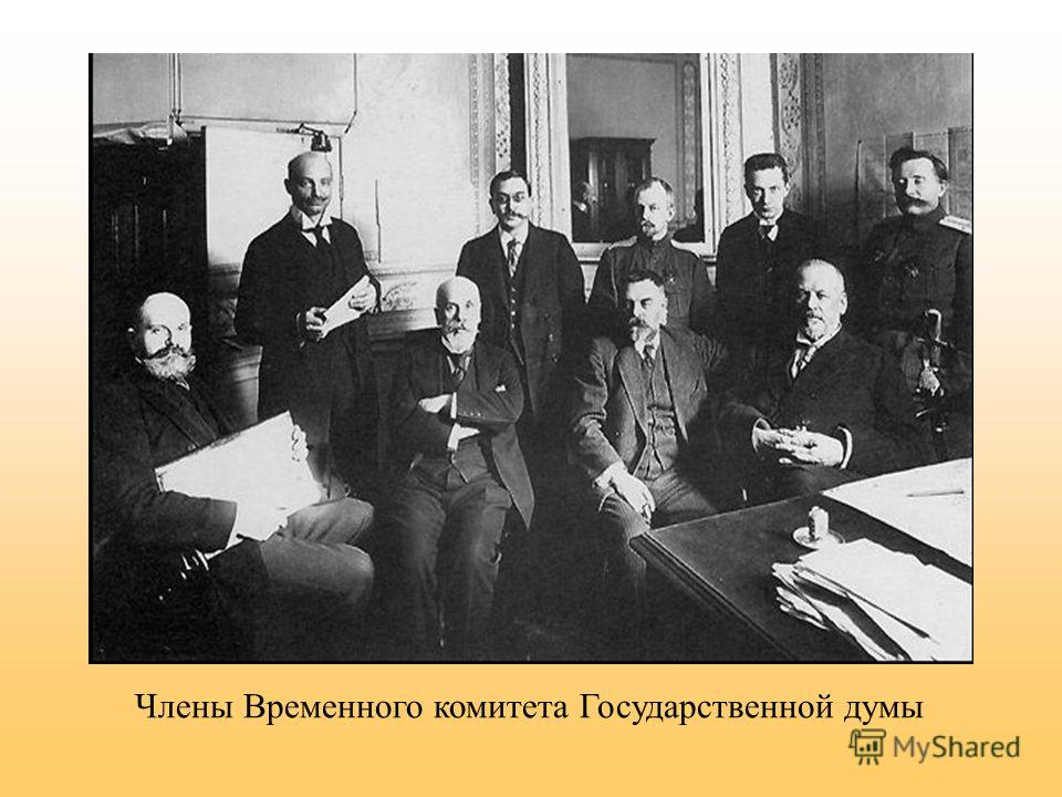 Чхеидзе Н.С. председатель Петросовета