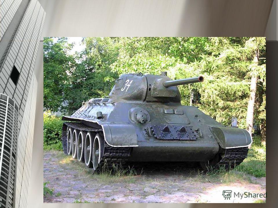 1943 год стал годом наиболее массового производства и использования танков Т-34 с 76-мм пушкой. Крупнейшим сражением этого периода стала Курская битва, в ходе которой советским танковым частям, основу которых составляли Т-34, совместно с другими рода